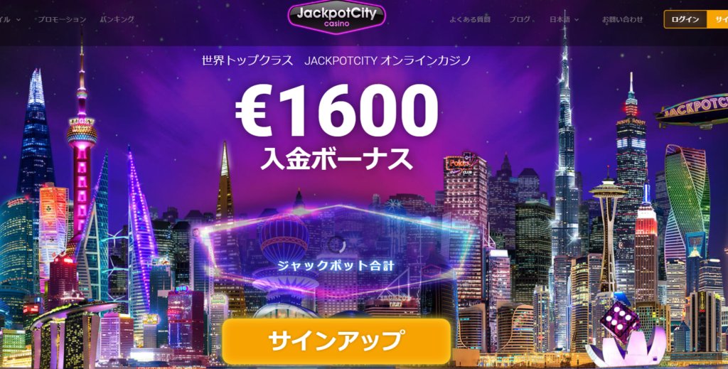 Jackpot City Casin online register