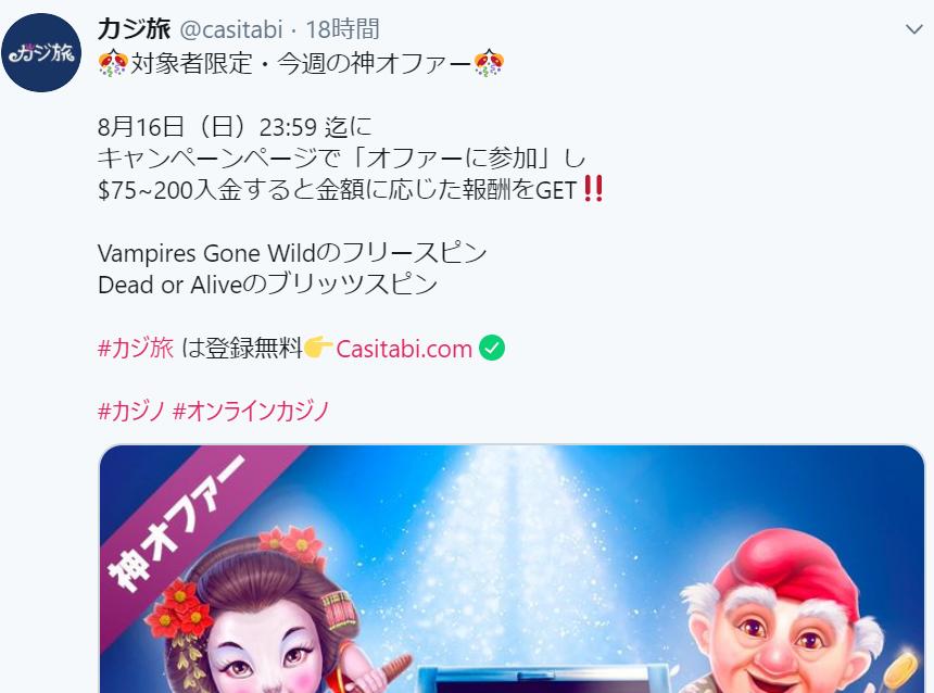 online casino casitabi VIP
